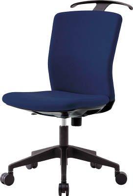 アイリスチトセ ハンガー付回転椅子(フリーロッキング) ネイビー code:7594267【smtb-s】