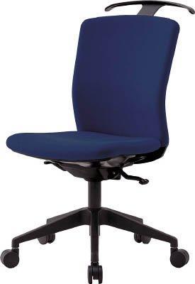アイリスチトセ ハンガー付回転椅子(シンクロロッキング) ネイビー code:7594313【smtb-s】