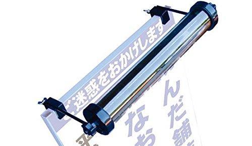 キタムラ産業 キタムラ ソーラー式LED看板照明 code:4946782【smtb-s】