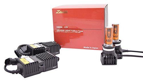 ZRAY ゼットレイ RFY1 フォグライト専用LEDバルブキット H8/11/16 2800K NLRFY1【smtb-s】