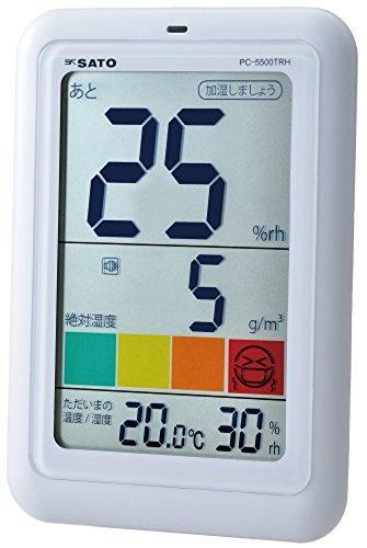 佐藤計量器製作所 デジタル温湿度計 快適ナビプラスPC-5500TRH【smtb-s】