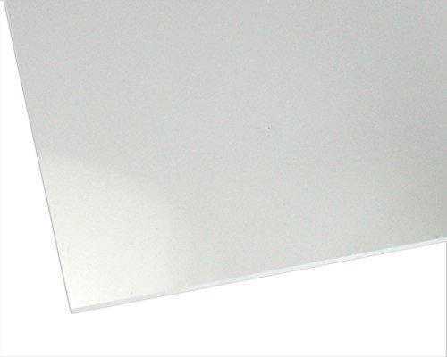 ハイロジック アクリル透明2 900mm×1600mm 2916AT【smtb-s】