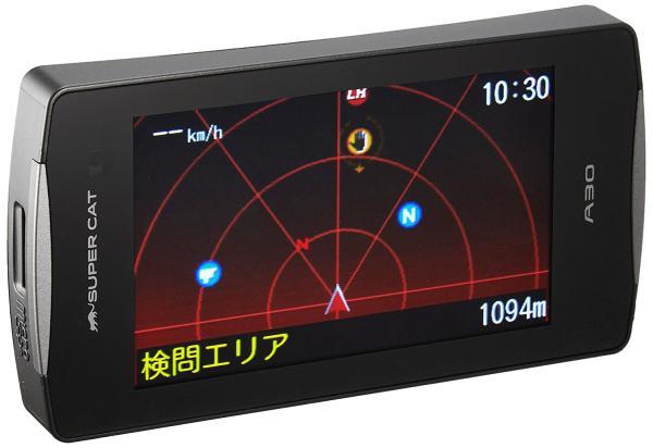 ユピテル アンテナ一体型GPSレーダー 3.2インチ液晶 A30【smtb-s】