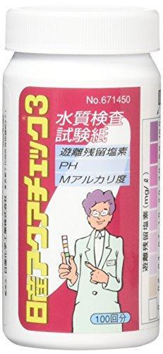 日産化学工業 残留塩素試験紙 アクアチェック3NC20060208411-7359-01【smtb-s】