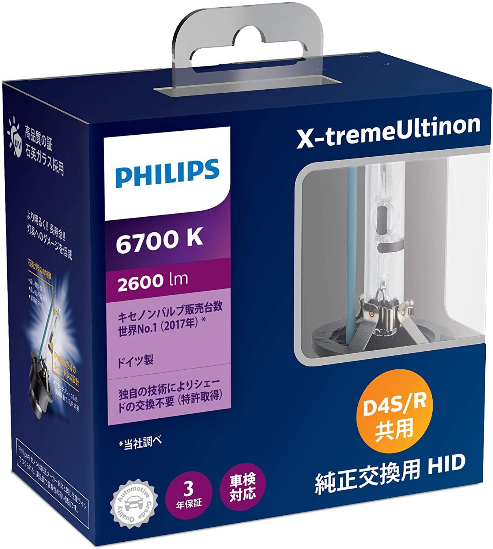 フィリップス 42422XFX2 エクストリームアルティノンHID6700【smtb-s】