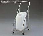 アズワン ボトルカート 1型 長方形NCG0852045-034-01【smtb-s】