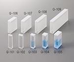 アズワン アズラボ 2面透明石英セル (50×10mm) NCQE1322081-2902-08【smtb-s】