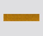 アズワン サーモピット 9MC801箱(20枚入り)2-2613-02【smtb-s】