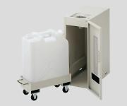 アズワン 廃液容器保管庫 収納数1NCGL1403042-712-01【smtb-s】