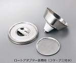 アズワン 廃液缶用 ロート3-5939-11【smtb-s】