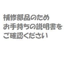 デイトナ ホシュウヨウHIDバルブ H3STD -60499【smtb-s】