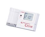 アズワン (AS ONE) 高濃度酸素濃度計 センサー内蔵型1台1-1561-01【smtb-s】