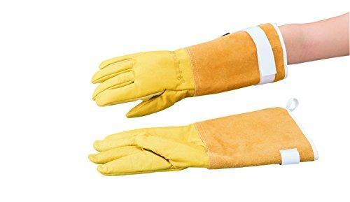 アズワン 低温防水手袋 MNC3-6035-013-6035-02【smtb-s】