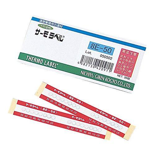 日油技研工業 サーモラベル(R)8E 8E-50 20入1箱(20枚入り)1-4059-01【smtb-s】