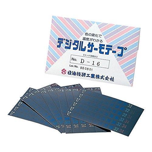 日油技研工業 デジタルサーモテープ D-16 30入1箱(30枚入り)1-628-02【smtb-s】