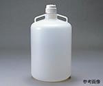 アズワン ナルゲン薬品瓶 2250 20L1本5-048-02【smtb-s】