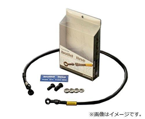ビルドアライン アクティブ BUILD A LINE ステンBLK (フロント) CBR400R 13 20713420【smtb-s】