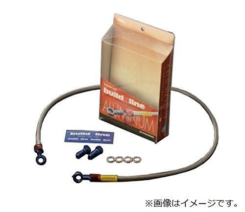 ビルドアライン アクティブ BUILD A LINE アルミ (リア) T-MAX530 12-14 20531531【smtb-s】