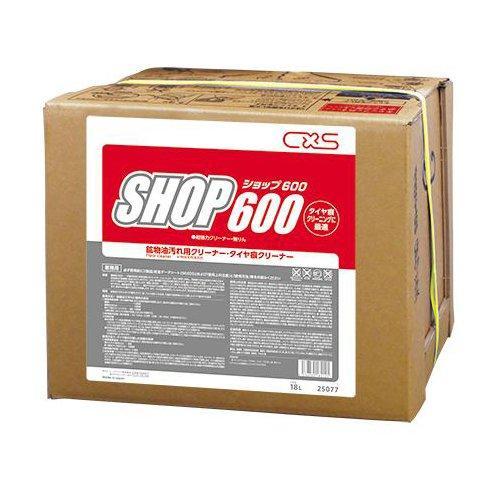 25077シーバイエス 鉱物油用洗剤 ショップ6004959299