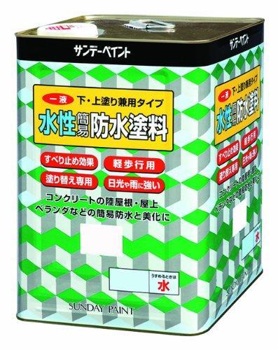 新規購入 269921サンデーペイント グリーン8186402【smtb-s】:ECJOY!プレミアム店 16kg 一液水性簡易防水塗料-DIY・工具
