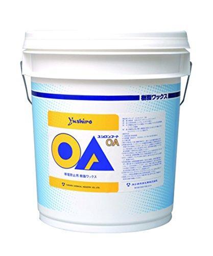 ユシロ化学工業 3110009521ユシロ OA7684541