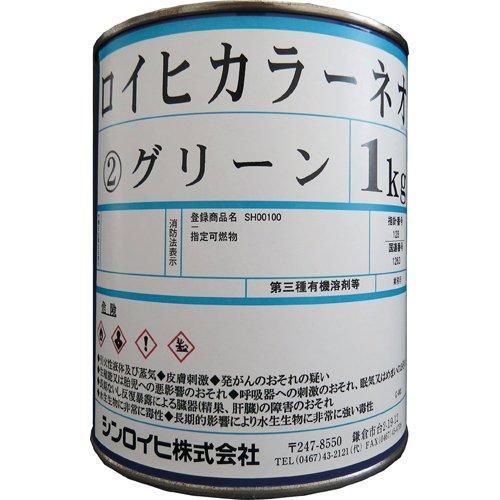 2144Wシンロイヒ ロイヒカラーネオ 1kg オレンジ8186488【smtb-s】