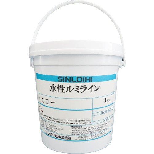 20005Pシンロイヒ 水性ルミライン 4kg イエロー8186469【smtb-s】