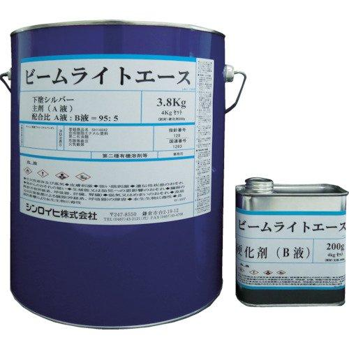 2001KGシンロイヒ ビームライトエース 下塗りシルバー 4kg8186506【smtb-s】