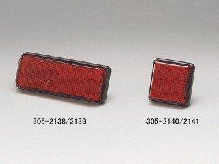 キジマ リフレクター L ( 30X80 ) ネジタイプ ( 305-2138 )