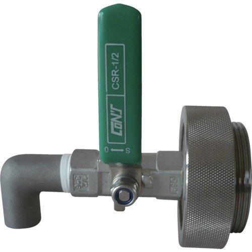 DMY20アクアシステム SUS製ドラム缶用コック DMY-20(G2側 大栓専用)8289851【smtb-s】