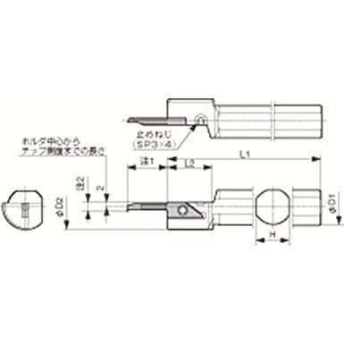 S25QSVNR12XN京セラ 内径加工用ホルダ6470955【smtb-s】