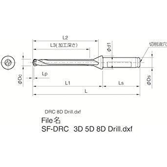 SF16DRC120M8京セラ ドリル用ホルダ3576868【smtb-s】