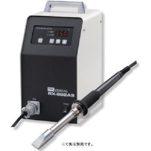 太洋電機産業 RX892ASグット 500Wステーション型温調はんだこて こて先無8279361【smtb-s】