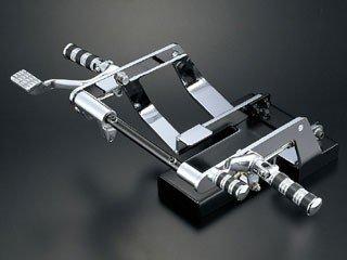 キジマ Vロッド2ポジションステップバックキット HD-05341