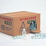 ケーエム化学 投薬瓶(電子線滅菌済・1本包装) 30mL 500袋入NC191690-8170-01【smtb-s】