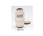 アルバック機工 オイルミストトラップ インライン型(接続口PF1) OMI-100NCG0393031-896-05【smtb-s】