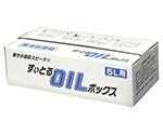 アズワン(As One) 真空ポンプオイル(ネオバック・合成系) SO-M 4LNC1-1310-011-1310-02【smtb-s】