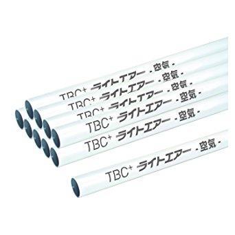 SK11(エスケー11) ライトエアーアルミ三層管2MS-SLC20-2M-10【smtb-s】