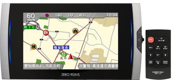 コムテック ワンボディ 3.2インチ 無線LAN更新 ZERO903VS【smtb-s】