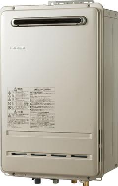 パロマ FH-C2020AW屋外壁掛型20号 LP【smtb-s】