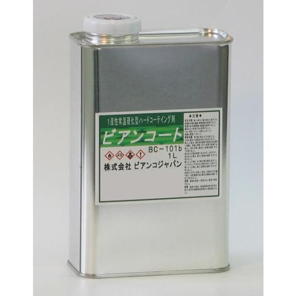 abt ビアンコジャパン(BIANCO JAPAN) ビアンコートB ツヤ有り 1L缶 BC-101b (3947bq)【smtb-s】