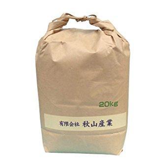 秋山産業 ブラスト用研削材 アルミナ・白色 F60相当NCQH1424633-1859-02【smtb-s】