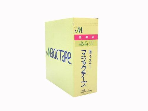 ユタカメイク 縫製用マジックテープ切売箱 B 黒 100mm×25m 【G-566】【smtb-s】