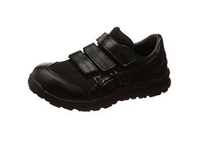 ASICS 作業用靴(マジックテープタイプ) 25.5cmNC2-9888-212-9888-27【smtb-s】
