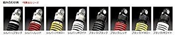 PMC(ピーエムシー) PMC YSSサスペンション Z366 360mm Z1300 黒/黒 (116-3211010)【smtb-s】