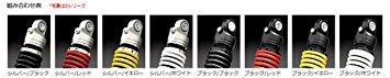 PMC(ピーエムシー) バイク用サスペンション YSS ツインショックモデル Sports Line G-Series 362 360mm GSX400S '92~ シルバー/ブラック 116-9216100【smtb-s】