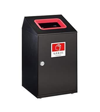 テラモト ニートSTF もえるゴミ用 DS1863317 投入口(赤)67L ブラック【smtb-s】