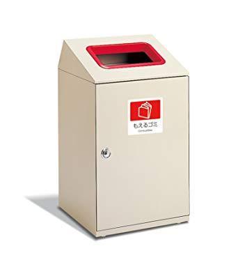 テラモト ニートSTF もえるゴミ用 DS1863316 投入口(赤)67L アイボリー【smtb-s】
