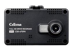 セルスター(CELLSTAR) ドライブレコーダー CSD-670FH(CSD-670FH)【smtb-s】