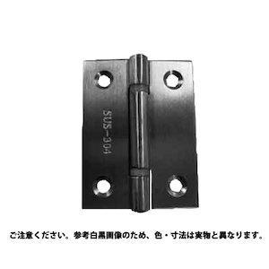 サンコーインダストリー SUS蝶番(厚口 材質(ステンレス) 規格(64) 入数(20)【smtb-s】